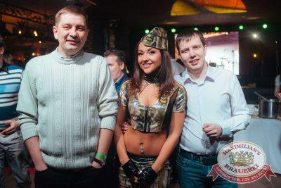 День защитника Отечества, 22 февраля 2018 - Ресторан «Максимилианс» Екатеринбург - 1