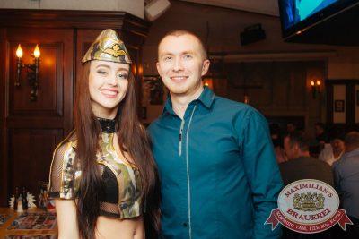 День защитника Отечества, 22 февраля 2018 - Ресторан «Максимилианс» Екатеринбург - 10