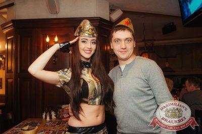 День защитника Отечества, 22 февраля 2018 - Ресторан «Максимилианс» Екатеринбург - 11