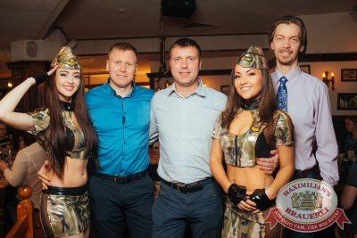 День защитника Отечества, 22 февраля 2018 - Ресторан «Максимилианс» Екатеринбург - 12