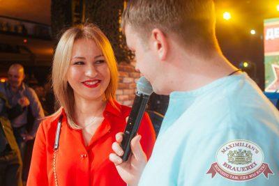 День защитника Отечества, 22 февраля 2018 - Ресторан «Максимилианс» Екатеринбург - 26