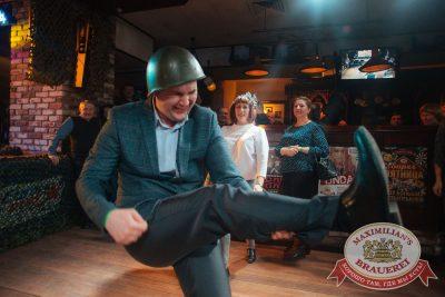 День защитника Отечества, 22 февраля 2018 - Ресторан «Максимилианс» Екатеринбург - 28