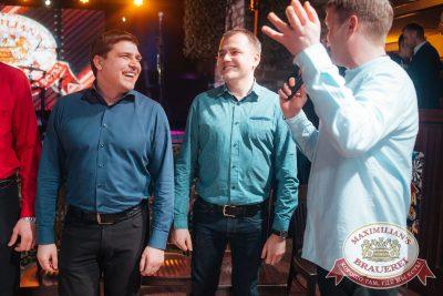День защитника Отечества, 22 февраля 2018 - Ресторан «Максимилианс» Екатеринбург - 30