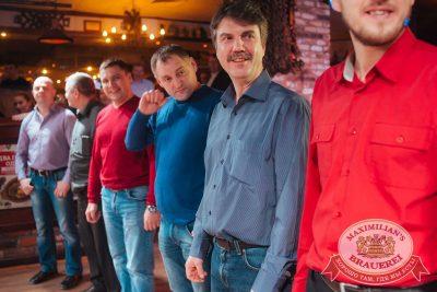 День защитника Отечества, 22 февраля 2018 - Ресторан «Максимилианс» Екатеринбург - 31