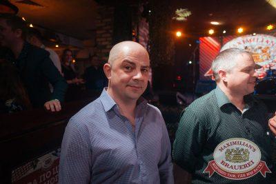 День защитника Отечества, 22 февраля 2018 - Ресторан «Максимилианс» Екатеринбург - 32