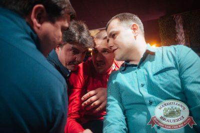 День защитника Отечества, 22 февраля 2018 - Ресторан «Максимилианс» Екатеринбург - 33