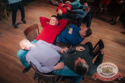 День защитника Отечества, 22 февраля 2018 - Ресторан «Максимилианс» Екатеринбург - 34