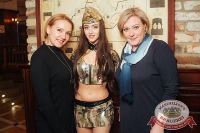 День защитника Отечества, 22 февраля 2018 - Ресторан «Максимилианс» Екатеринбург - 4