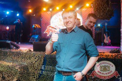 День защитника Отечества, 22 февраля 2018 - Ресторан «Максимилианс» Екатеринбург - 40