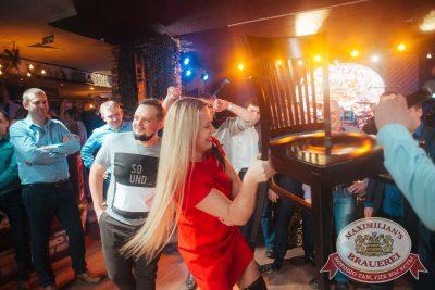 День защитника Отечества, 22 февраля 2018 - Ресторан «Максимилианс» Екатеринбург - 46