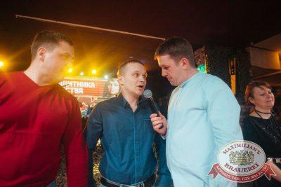 День защитника Отечества, 22 февраля 2018 - Ресторан «Максимилианс» Екатеринбург - 49