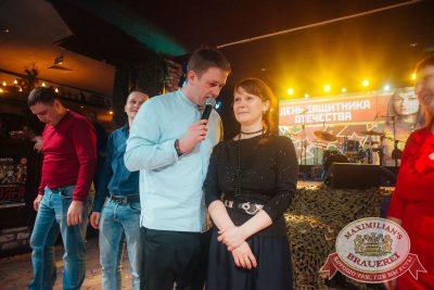 День защитника Отечества, 22 февраля 2018 - Ресторан «Максимилианс» Екатеринбург - 52