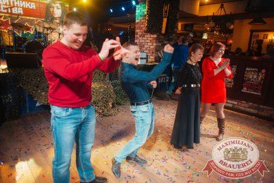 День защитника Отечества, 22 февраля 2018 - Ресторан «Максимилианс» Екатеринбург - 53