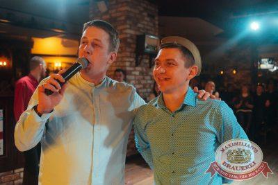 День защитника Отечества, 22 февраля 2018 - Ресторан «Максимилианс» Екатеринбург - 56