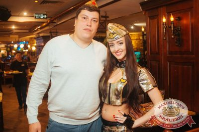 День защитника Отечества, 22 февраля 2018 - Ресторан «Максимилианс» Екатеринбург - 6