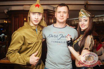 День защитника Отечества, 22 февраля 2018 - Ресторан «Максимилианс» Екатеринбург - 7