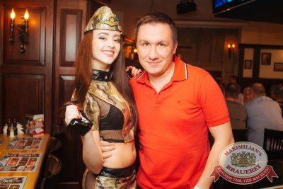 День защитника Отечества, 22 февраля 2018 - Ресторан «Максимилианс» Екатеринбург - 9