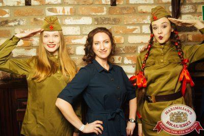 День защитника Отечества, 23 февраля 2018 - Ресторан «Максимилианс» Екатеринбург - 00003
