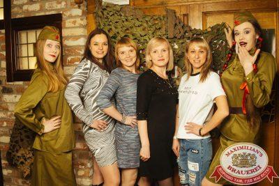 День защитника Отечества, 23 февраля 2018 - Ресторан «Максимилианс» Екатеринбург - 00005