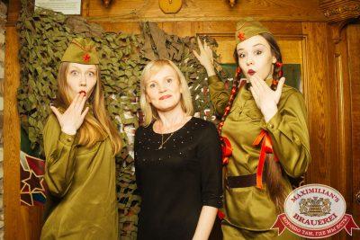 День защитника Отечества, 23 февраля 2018 - Ресторан «Максимилианс» Екатеринбург - 00009