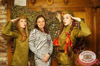 День защитника Отечества, 23 февраля 2018 - Ресторан «Максимилианс» Екатеринбург - 00010