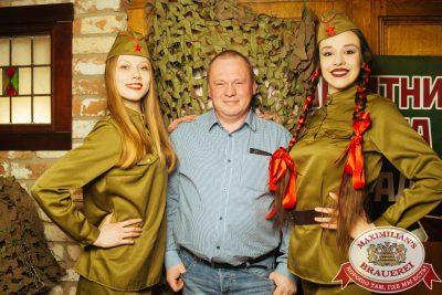 День защитника Отечества, 23 февраля 2018 - Ресторан «Максимилианс» Екатеринбург - 00012