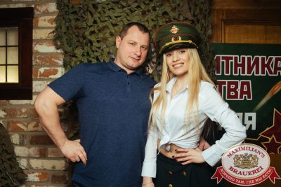 День защитника Отечества, 23 февраля 2018 - Ресторан «Максимилианс» Екатеринбург - 00018