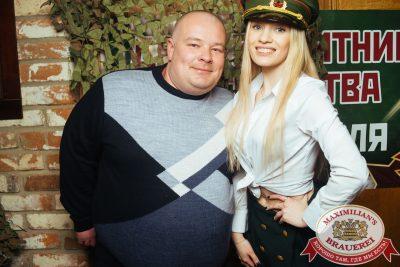 День защитника Отечества, 23 февраля 2018 - Ресторан «Максимилианс» Екатеринбург - 00019