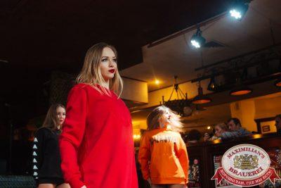День защитника Отечества, 23 февраля 2018 - Ресторан «Максимилианс» Екатеринбург - 00021
