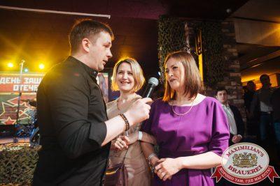 День защитника Отечества, 23 февраля 2018 - Ресторан «Максимилианс» Екатеринбург - 00029