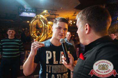 День защитника Отечества, 23 февраля 2018 - Ресторан «Максимилианс» Екатеринбург - 00030