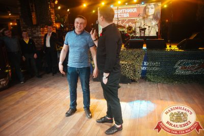 День защитника Отечества, 23 февраля 2018 - Ресторан «Максимилианс» Екатеринбург - 00031