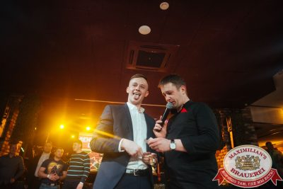 День защитника Отечества, 23 февраля 2018 - Ресторан «Максимилианс» Екатеринбург - 00042