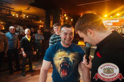 День защитника Отечества, 23 февраля 2018 - Ресторан «Максимилианс» Екатеринбург - 00045