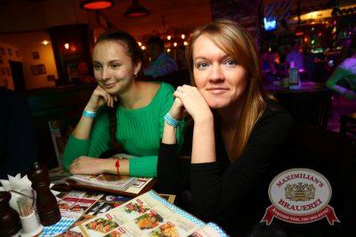 День Защитника Отечества, 22 февраля 2014 - Ресторан «Максимилианс» Екатеринбург - 04