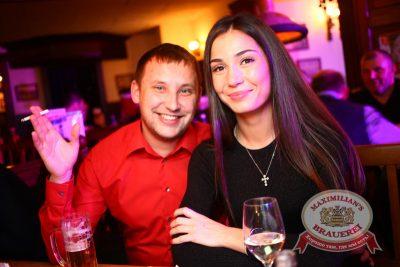 День Защитника Отечества, 22 февраля 2014 - Ресторан «Максимилианс» Екатеринбург - 07