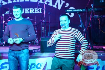 День Защитника Отечества, 22 февраля 2014 - Ресторан «Максимилианс» Екатеринбург - 14