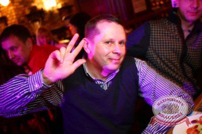 День Защитника Отечества, 22 февраля 2014 - Ресторан «Максимилианс» Екатеринбург - 21