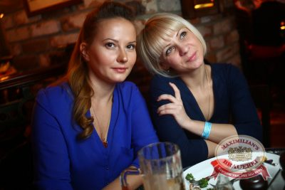 День Защитника Отечества, 22 февраля 2014 - Ресторан «Максимилианс» Екатеринбург - 23