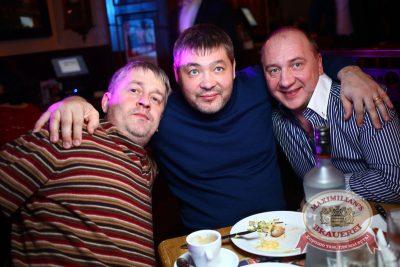 День Защитника Отечества, 22 февраля 2014 - Ресторан «Максимилианс» Екатеринбург - 26