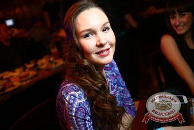 День Защитника Отечества, 22 февраля 2014 - Ресторан «Максимилианс» Екатеринбург - 29