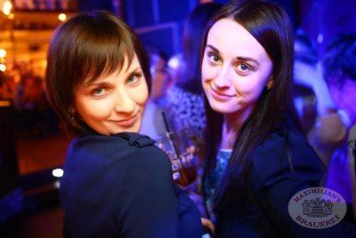 Дима Билан, 30 января 2014 - Ресторан «Максимилианс» Екатеринбург - 08
