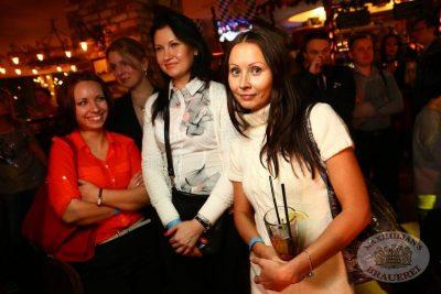 Дима Билан, 30 января 2014 - Ресторан «Максимилианс» Екатеринбург - 11