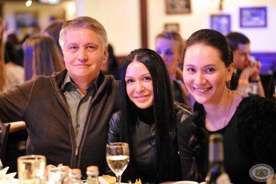 Дима Билан, 21 марта 2013 - Ресторан «Максимилианс» Екатеринбург - 12