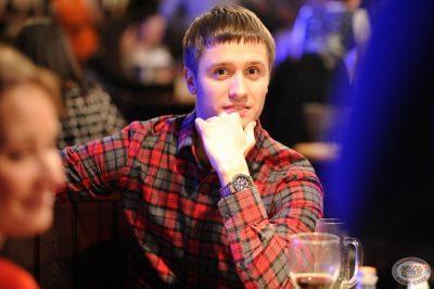 Дима Билан, 21 марта 2013 - Ресторан «Максимилианс» Екатеринбург - 14