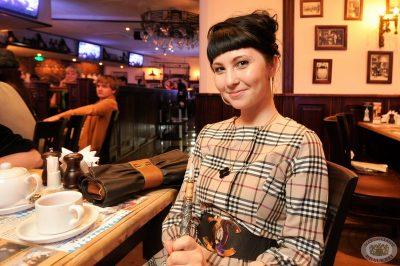 Дима Билан, 21 марта 2013 - Ресторан «Максимилианс» Екатеринбург - 20