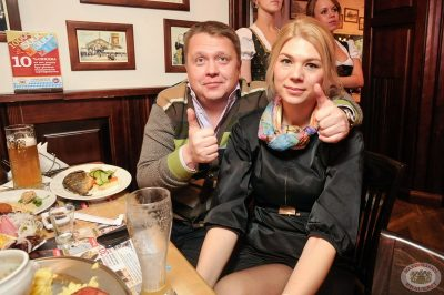 Дима Билан, 21 марта 2013 - Ресторан «Максимилианс» Екатеринбург - 21