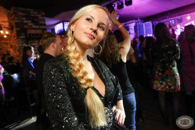Дима Билан, 21 марта 2013 - Ресторан «Максимилианс» Екатеринбург - 24