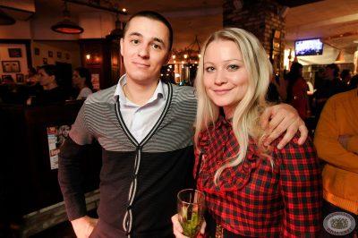 Дима Билан, 21 марта 2013 - Ресторан «Максимилианс» Екатеринбург - 28