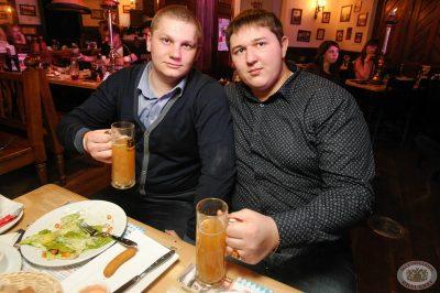 Дима Билан, 21 марта 2013 - Ресторан «Максимилианс» Екатеринбург - 30